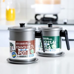 Bacon Grease Container for Kitchen Accessories®